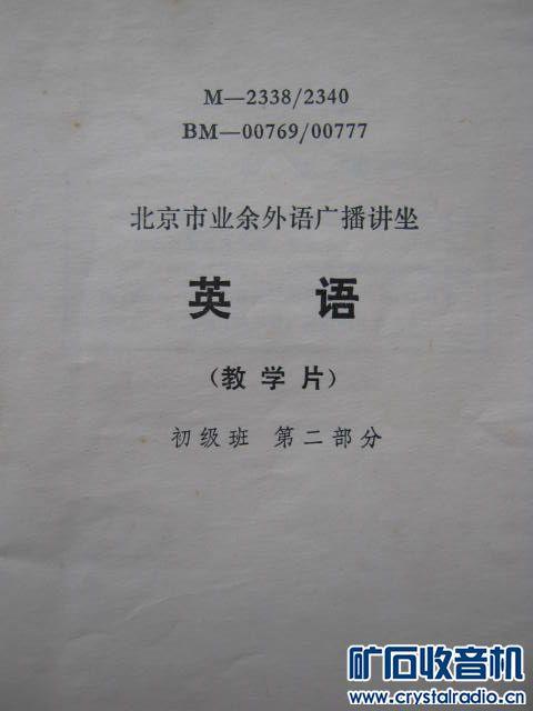 IMG_9417.JPG