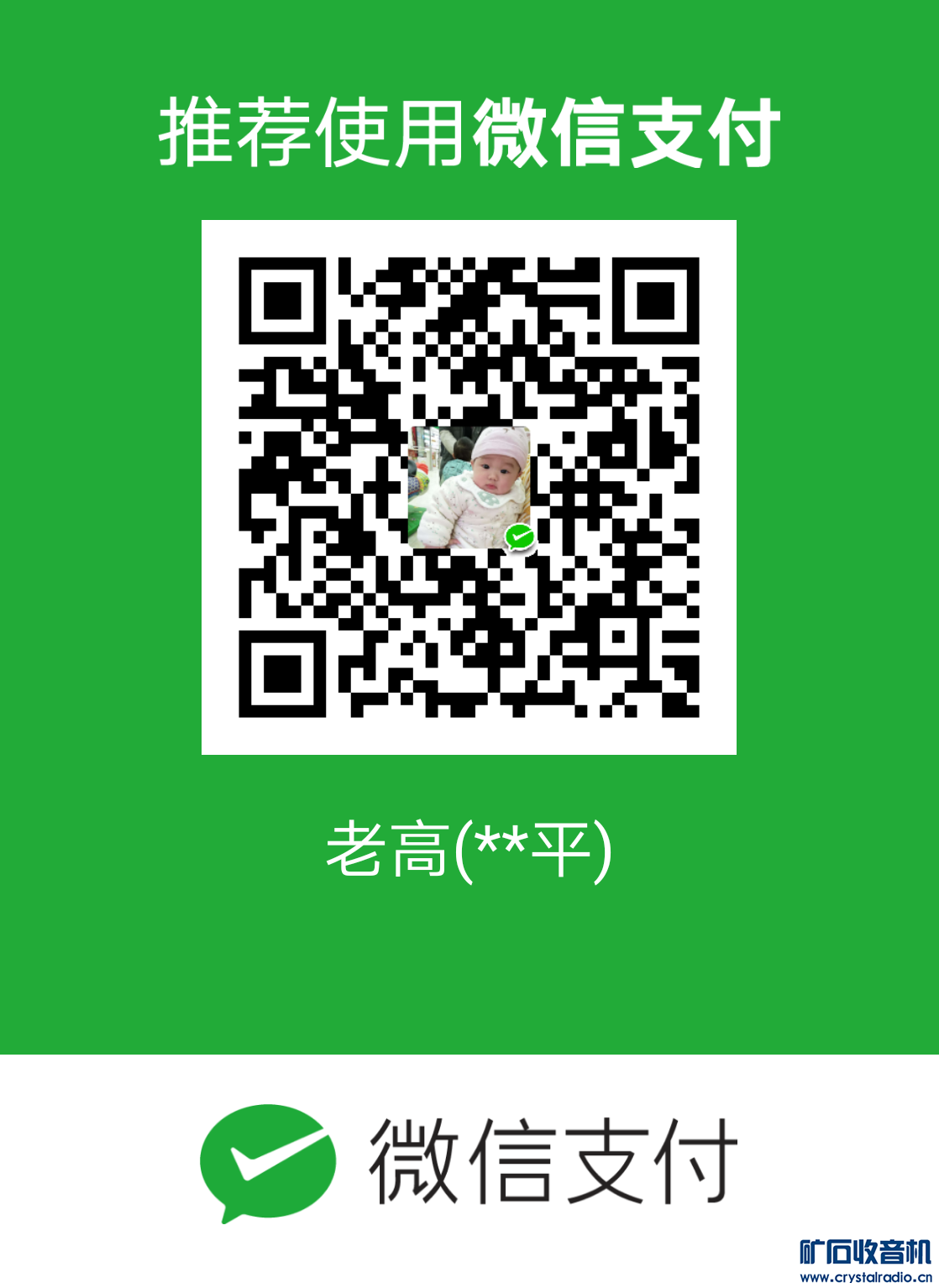 mm_facetoface_collect_qrcode_1557070720643.png