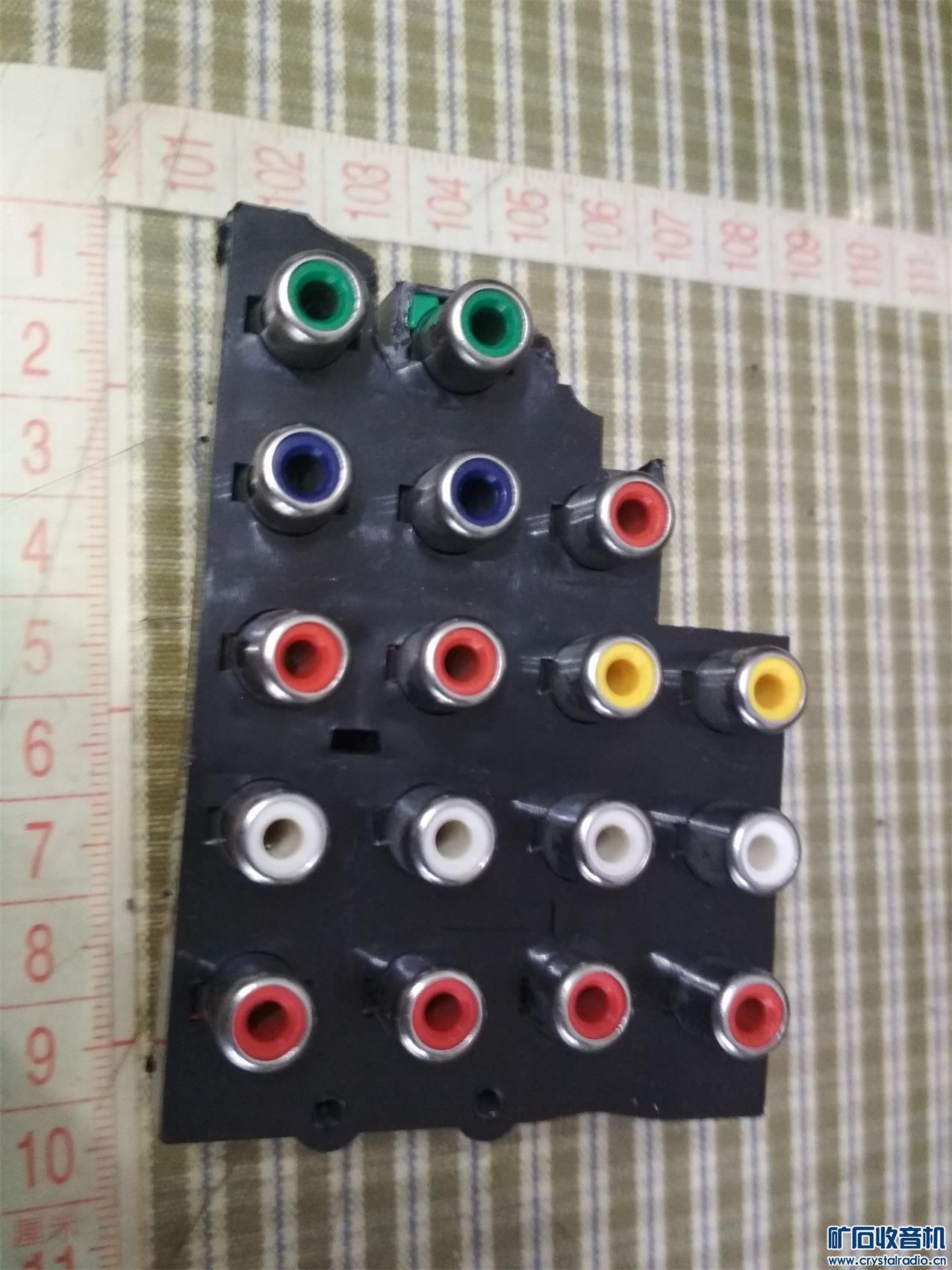 7886号拆自全新库存进口电视机备板4元 (1).jpg