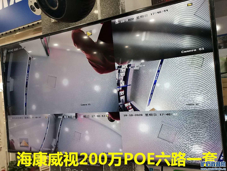 微信图片_20201018202602.jpg