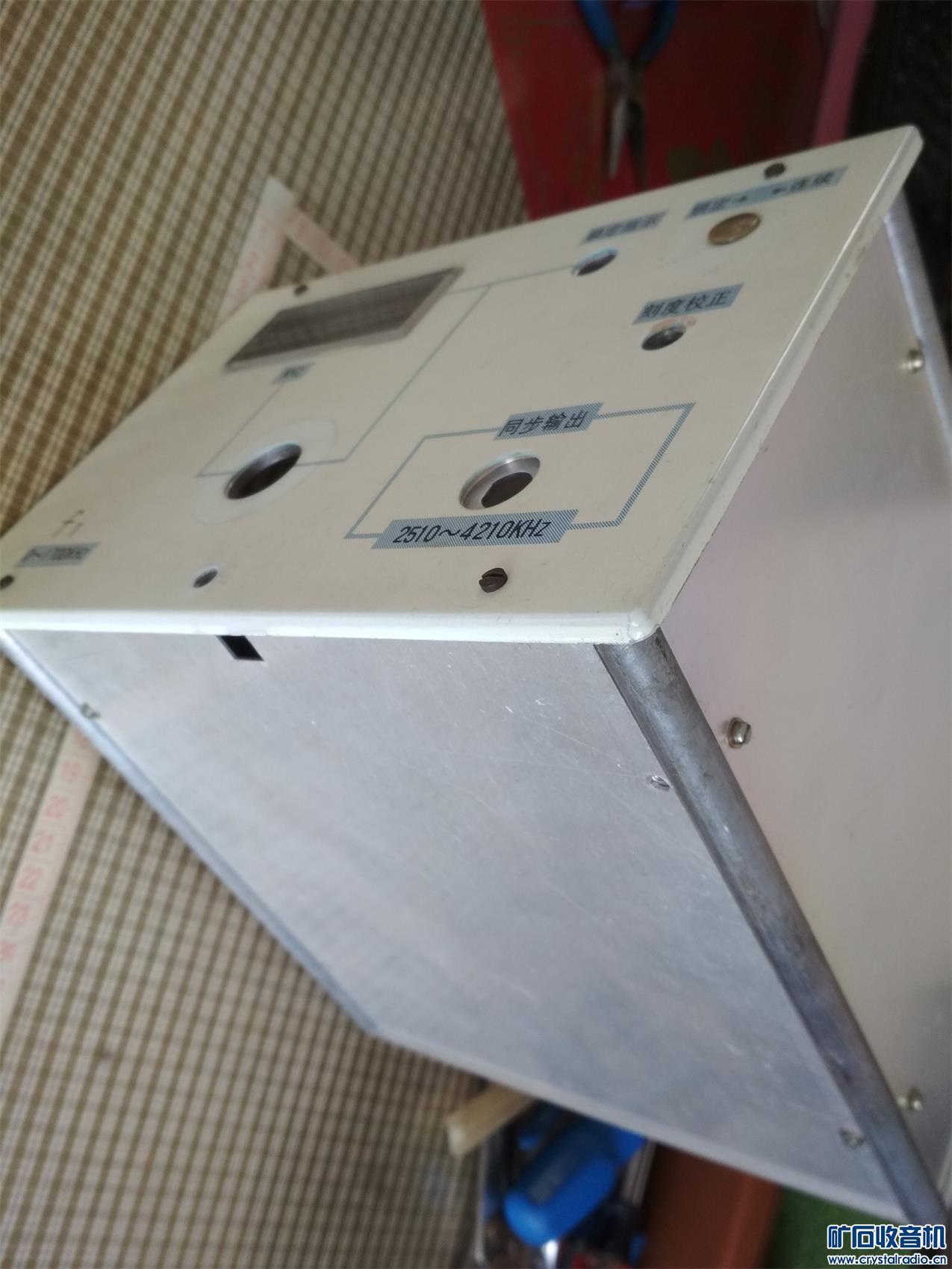 9730号老仪表机箱上的全铝盒2个共各差2块侧板2个一起60元不邮 (4).jpg