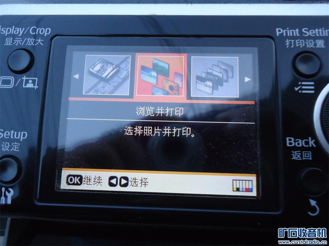 DSC07022_看图王.jpg