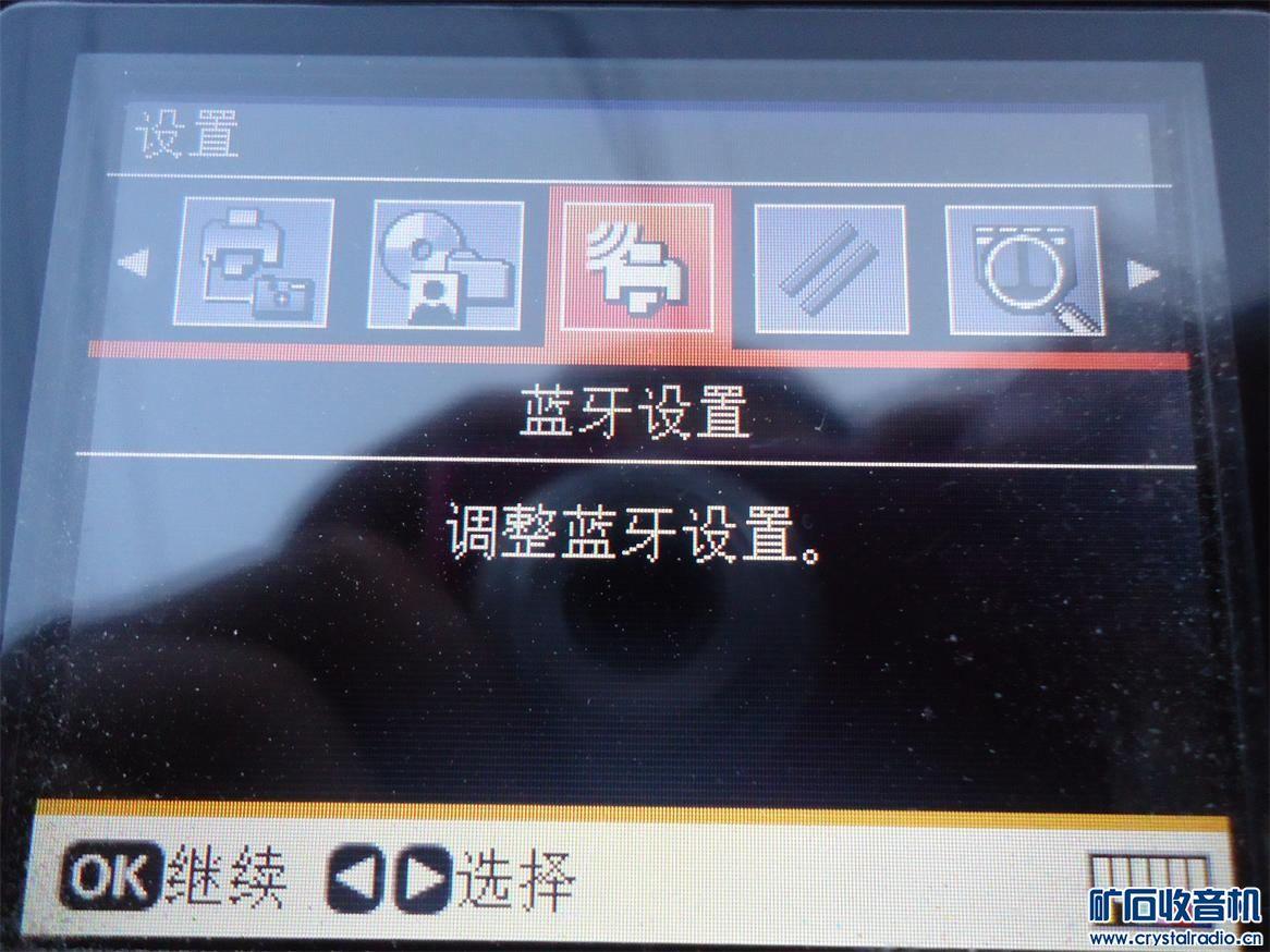 DSC07026_看图王.jpg
