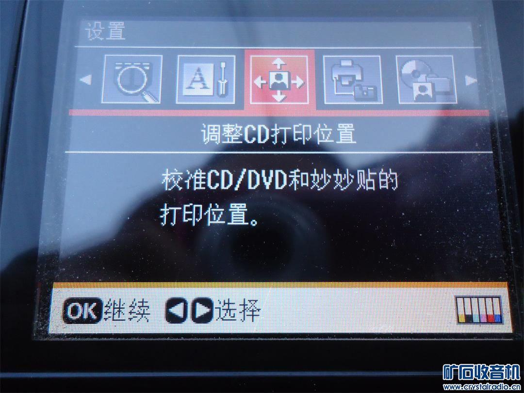 DSC07029_看图王.jpg