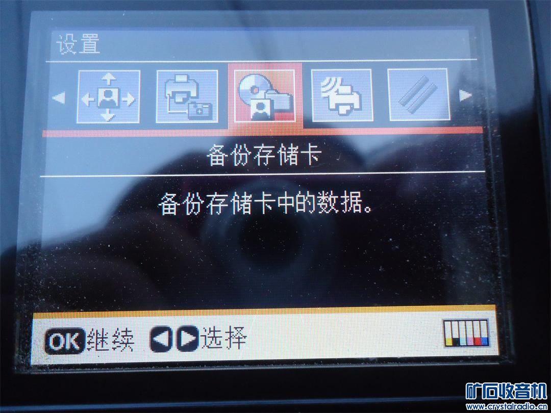DSC07031_看图王.jpg