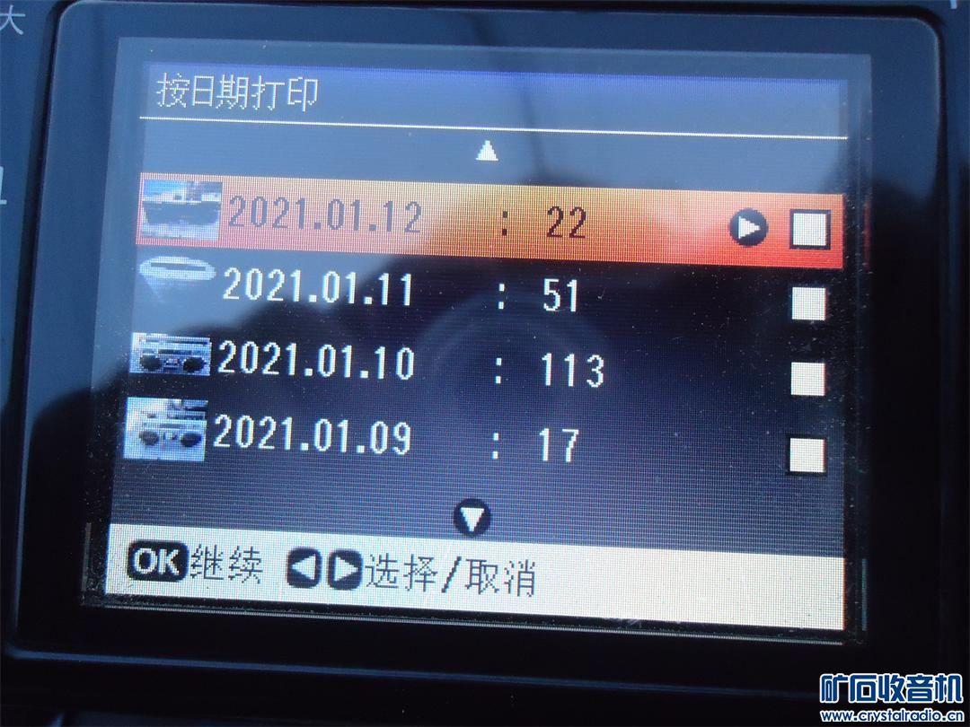 DSC07038_看图王.jpg