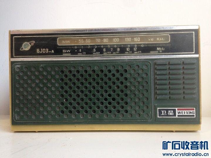 11.卫星6J03-A二波段六管收音机 后盖有缺损失 正常收音79元