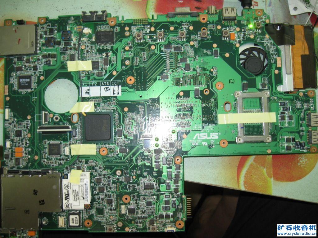 99H 已经买外壳更换了 电脑与单片机