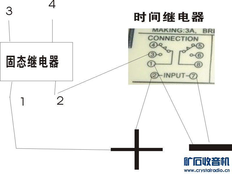 继电器接线图.jpg高清图片